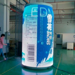 can_led_display01